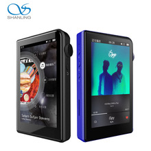 ShanLing M2S Retina Portable Bluetooth AptX 4.0 Mini DAC DAP Lossless Music Player MP3 +Leather Case or Toughened Glass Film Set