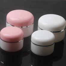 50pcs/lot 30g 50g 100g double walled Cream Jars Pot Travel Plastic Empty Cosmetic Containers Cute Cosmetic Sample Containers(China)