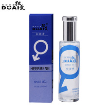 DUAI Pheromones Cologne feromonas men freshener lasting fragrance fresh to the body odor attract women eau de toilette 29.5ml(China)
