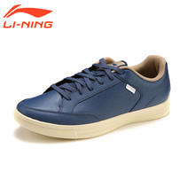 Li-Ning Original Men's Plain Shoes Walking Sneakers Leisure Style Cushioning Design Outdoor Sports Sneaker ALAK095