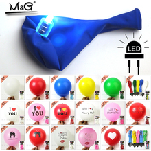 100PCS 12inch led balloons for wedding event birthday party easter christmas decorations festive party supplies accessories(China)