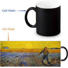 van Gogh Painting Magic Mug Custom Photo Heat Color Changing Morph Mug 350ml/12oz Coffee Mug Beer Milk Mug Halloween Gift