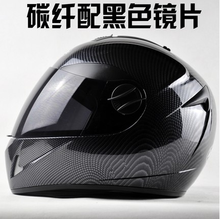 Clearance Sale Carbonfiber Double Lens Cool Helmet Motorcycle Full Face Safe Electric Bicycle ABS Cascos Para Moto S M L vespa(China)