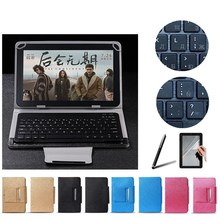 2 Gifts 10.1 Inch UNIVERSAL Wireless Bluetooth Keyboard Case for Motorola XOOM Wi-Fi Keyboard Language Layout Customize(China)