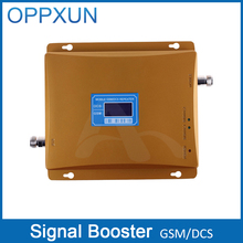 Cellular signal booster mobile signal repeater gsm booster GSM repeater 2G 4G dual band signal repeater GSM amplifier for home