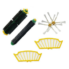 Filter for vacuum cleaner Irobot Roomba 500 Series 510 530 532 535 540 560 562 570 572 580 581 590 Side Brush(China)