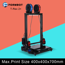 FORMBOT 2017 Aluminum hotbed new design full metal frame structure high quality double extruder large size 3D printer(China)