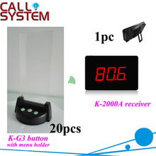 Wireless Call Bell System K-2000A+G3+H Restaurant Cafe Accept Any Language any LOGO for Button Receiver show 3 digit number(China)