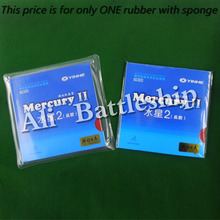 Original Yinhe Milky way Galaxy Mercury II Mercury2 pips-in table tennis pingpong rubber with sponge