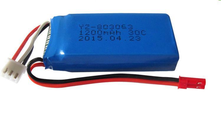 Yizhan X6 2.4G RC Quadcopter/ Drone 7.4V 1200mah Li-ion Battery/Parts/Spare Free shipping<br><br>Aliexpress