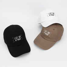 2016 Curved Brim Fitted Trucker Hat Brand I Get sad at night Snapnack Hat Letter Baseball Cap Women Men Hip Hop Bone Fishing Cap(China)