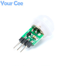 Mini IR Pyroelectric Infrared PIR Motion Human Sensor Automatic Detector Module AM312 Sensor DC 2.7 to 12V(China)