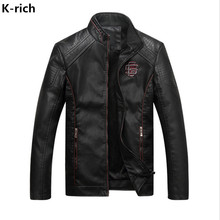 Plus Fleece Men's Leather Jacket Motorcycle Leather Jacket Male Fashion Casual Stand Collar Solid Slim Mens Leather Jacket M-2XL