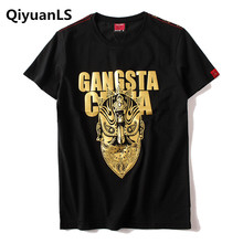 Buy QiyuanLS Mens T Shirts Fashion 2018 Brand Men Short Sleeve T Shirt Men Casual Cotton Tshirt Tops Print Camisetas Hombre Camisa for $14.99 in AliExpress store