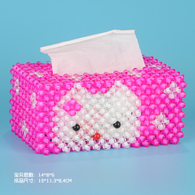 handmade DIY hello kitty  beaded tissue box material acrylic ornaments home accessories car decorations