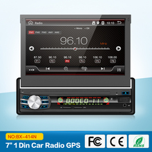"New Android 6.0 7"" Touch Screen Android Single 1 Din Car Stereo Autoradio Quad Core Car Head Unit Navigation System(China)"