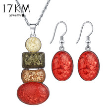 17KM New Jewelry Sets Necklace and Earring Set sieraden Sets parure bijoux femme African Necklace Jewellery Set(China)