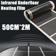 50CM*2M One Square Meter Floor Heating Film (No accessories) Far Infrared Heating film Tool Warming Film Mat(China)
