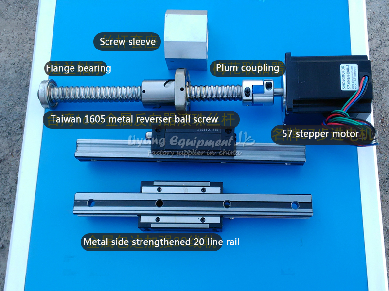 CNC 3040L USB 3axis (6)