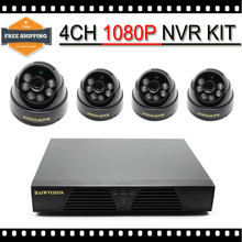 4CH Cctv Nvr Kit 960p Video Sorveglianza Security Recording System 4 Channel Free Shipping