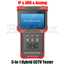 3-In-1 1080P AHD 5MP IP CVBS Analog 4-In LCD ONVIF PoE TDR PSE 12V 2A Out CCTV Camera Video Tester Hybrid HD Combine Monitor(China)
