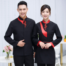 Hotel Uniform Coffee Restaurant Snack Shop Female Long Sleeved Uniforms Catering Hot Pot Shop Attendant Autumn Winter J332(China)