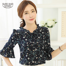 Buy 2017 Summer Fashion Ladies Floral Print Chiffon Blouse Bow Neck Shirt Short Sleeve Women Tops Plus Size Blusas Femininas 37i 25 for $5.11 in AliExpress store
