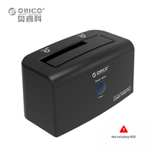 "Docking Station 2.5 inch & 3.5 inch eSATA & USB 3.0 Hard Drive Docking for 3.5"" HDD 12V2.5A Power Adapter(China)"