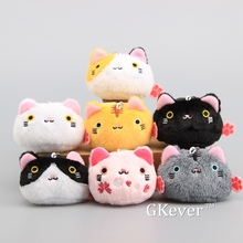 Japanese Cartoon Amuse Cat Kutusita Nyanko Cat Plush Keychain Pendant Dolls Cute Mini Kitty Soft Stuffed Animals 7 cm Kids Gift(China)