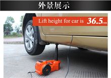 3 in 1 function 12v portable emergency tool electric hydraulic car jack