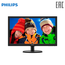 "Монитор Philips 21.5"" 223V5LSB2/10 (62) Черный(Russian Federation)"
