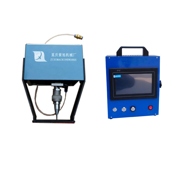 engine Dot Marking machine