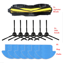 13pcs/set ilife v7s ilife v7s pro robot Vacuum Cleaner Parts kit ( Main Brush*1+mop Cloths*6+Side Brush*6) Chuwi ILIFE v7s pro(China)
