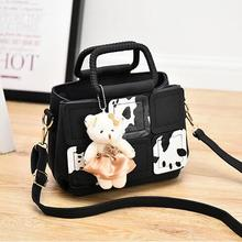 Fashion new handbags High quality PU leather Cows printing Women bag Stereotypes small square bag Cute Bear Shoulder Female bag