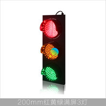 Factory price red yellow green color 200mm cold -rolled plate traffic lights for sale(China)