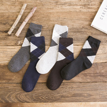 2017 Fashion High Quality Casual Men Socks Brand 5Pairs/Lot Mens Business Cotton Socks Bamboo Fiber Men Winter Socks Meias