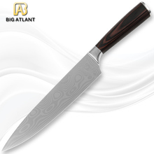 XYj Brand Chef knife 8 inch 7CR17 stainless steel blade kitchen knife laser Damascus wave pattern rust resistant cooking tools