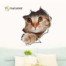 3D Cats Wall Sticker Decals Toilet Stickers Hole View Vivid Dogs Bathroom Room Decoration Animal Vinyl Art Sticker Wall Poster