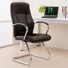 Bow boss chair office chair seat chair mahjong computer computer chair stool