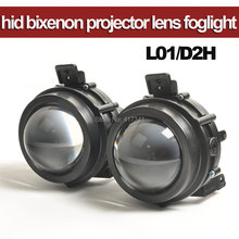 New Bixenon Projector Lens Fog Lamp Super Bright L01 with HID Bulb D2H Waterproof L01 Special Used for Chevrolet Cruze(China)