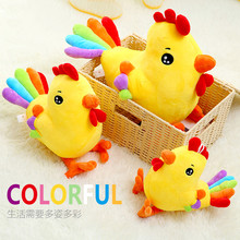 Cute chick cockerel colorful doll plush toys doll children's toys dolls birthday gift ideas