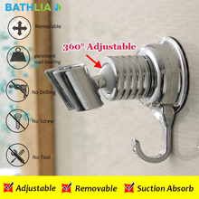 Adjustable Elegant Sucker Shower Head Stand Bracket Holder With Towel Hook For Bathroom Wall Mounted by Vacuum Suction Cup