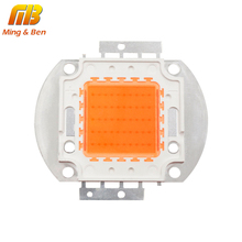 [MingBen]High power Brightness LED Beads Chip 10W 20W 30W 50W full spectrum 380nm~780nm best for plant grow light DIY