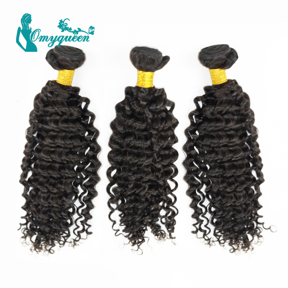 5A Filipino Virgin Hair Water Wave 3pcs/Lot Natural Black Filipino Human Hair Extensions 8-26 Water wave Curly Hair Weave<br><br>Aliexpress