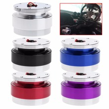 Brand New Universal Car Steering Wheel Quick Release Hub Adapter Snap Off Boss Kit Black/Blue/Purple/Red/Silver C45(China)