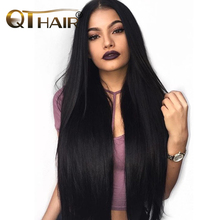 Brazilian Straight Hair Weave Bundles 100% Human Hair Bundles Hair Extensions Can Buy 3 Or More Bundles QThair Non-Remy Hair(China)