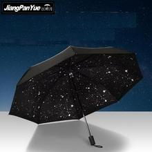 Creative Super Star UV Protection Umbrella 3 Folding Vinyl man Parasol Champagne Gold Gift Boxes Umbrella