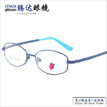Hot Selling Stylish Design Cheap Full Rim Memory Alloy Glasses Frame For Kids With Clear Lenses(China)