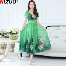 2017 New Summer Womens Dress Beautiful Peacock Print Short Sleeve Fashion Ladies Elegant Long Chiffon Dresses for Office Party