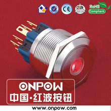 ONPOW 25mm 2NO2NC stainless steel latching dot illuminated pushbutton switch GQ25-22ZD/R/12V/S